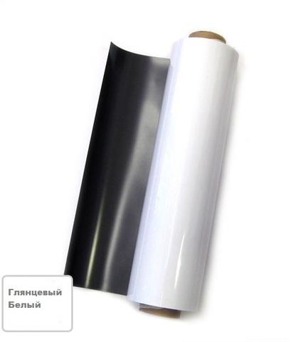Магнитный винил 0.5 мм глянцевый ПВХ рулон