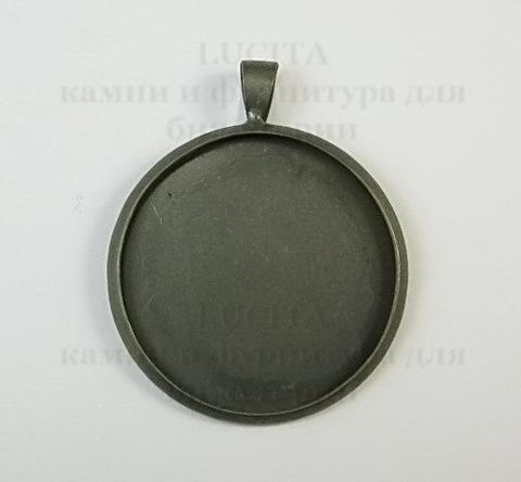 Сеттинг - основа - подвеска для камеи или кабошона 27 мм (цвет - античная бронза, темная)