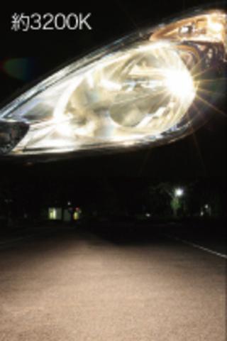 Галогенные лампы PIAA HB3,4 HW107 (4600K)