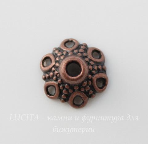 """Шапочка для бусины """"Конус"""" (цвет - античная медь) 12х7 мм, 10 штук"""