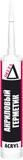 Акриловый герметик DELTA Acryl 260мл (24шт/кор)