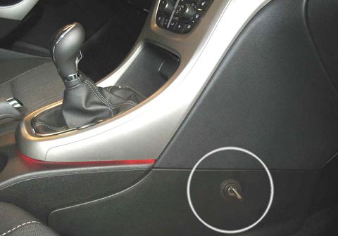 Гарант Консул 30018.R для OPEL ASTRA GTC /2012-/ М6 R-вперед