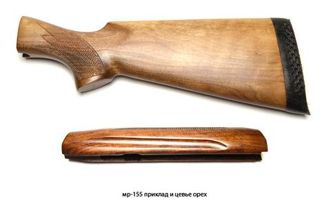 мр-155 приклад и цевье орех