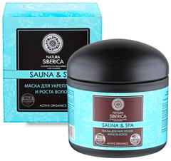 Маска Natura Siberica для укрепления и роста волос Sauna&SPA