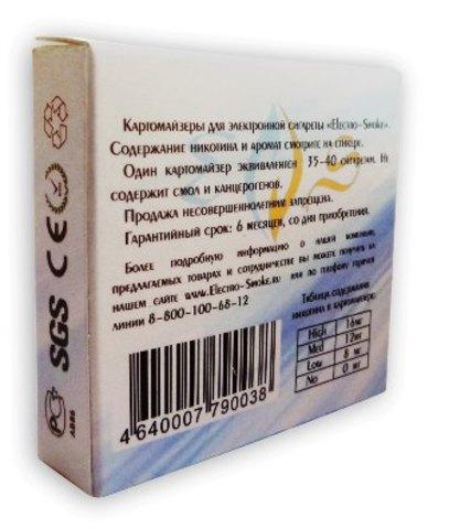 Картомайзер для Электронных Сигарет E-S