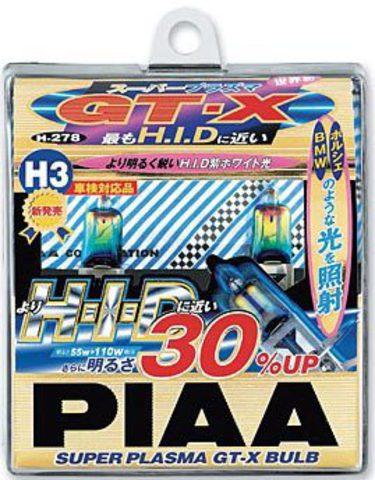 Галогенные лампы PIAA H3 H-278 (4800К) Super Plazma GT