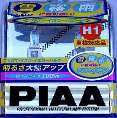 Галогенные лампы PIAA H1 H-196 (80-130W) (2500K) Plazma Ion Yellow