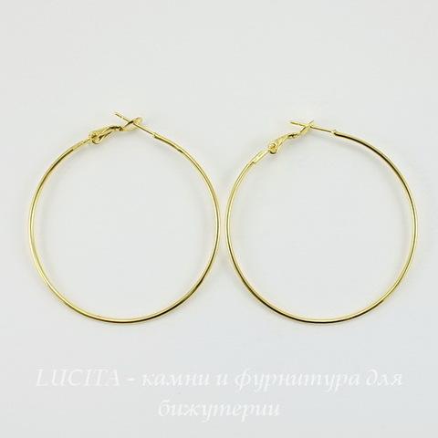 Швензы - кольца, 45 мм (цвет - золото)