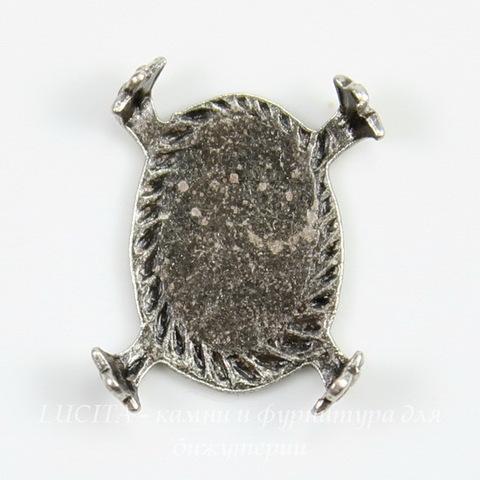 """Сеттинг - основа """"Черепашка"""" для камеи или кабошона 14х10 мм (оксид серебра)"""