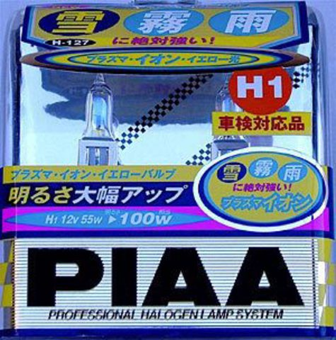 Галогенные лампы PIAA HB3 H-131 (2500K) Plazma Ion Yellow