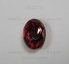 Ювелирные стразы Preciosa овальные Rose (14х10 мм) ()