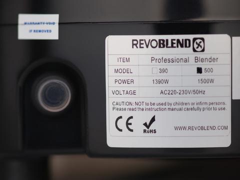 Блендер Revoblend RB 500 (черный)