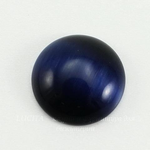 Кабошон круглый, Кошачий глаз, цвет - темно-синий, 14 мм