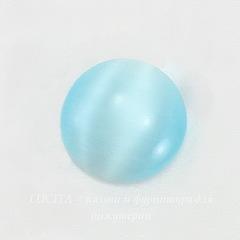 Кабошон круглый Кошачий глаз голубой, 14 мм