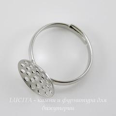 Основа для кольца с ситом 14 мм (цвет - платина)