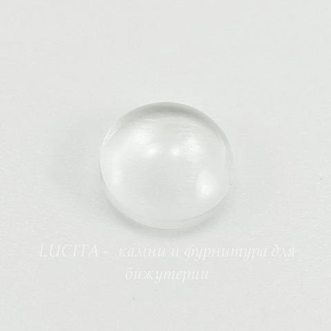 Кабошон круглый прозрачное стекло, 8 мм ()