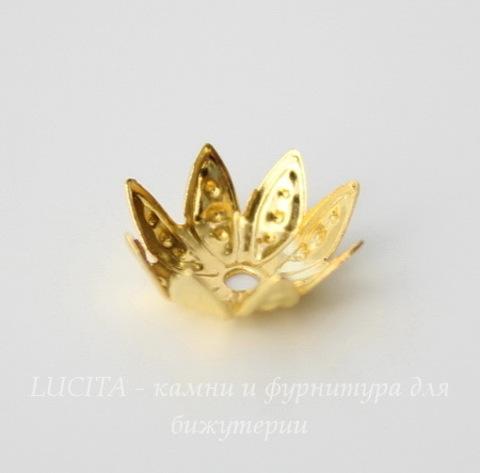 """Шапочка для бусины """"Цветочек"""" (цвет - золото) 10х4 мм, 20 штук"""