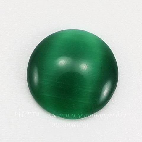 Кабошон круглый, Кошачий глаз, цвет - зеленый, 16 мм