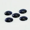 Кабошон круглый Кошачий глаз синий, 10 мм
