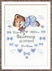 Набор для вышивания Riolis Метрика для мальчика