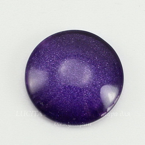 Кабошон стеклянный фиолетовый 18х5 мм