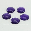 Кабошон стеклянный фиолетовый 10х3 мм ()