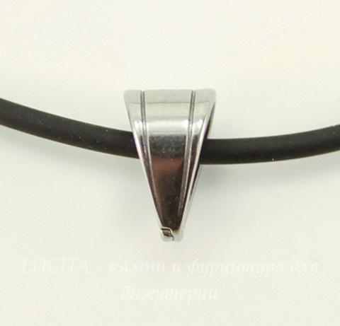 """Бейл """"Классика"""" (цвет - античное серебро) 11х8х7 мм"""