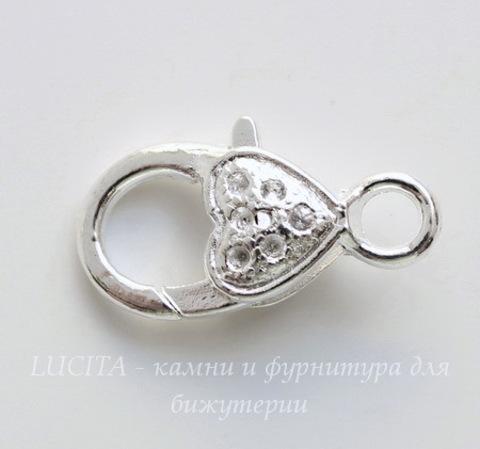 "Замок - карабин ""Сердце"" 26х13 мм (цвет - серебро)"