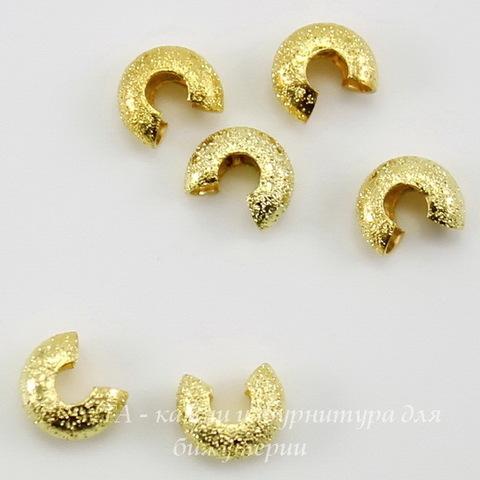 """Бусина для маскировки кримпа """"Сахарная"""" 4 мм (цвет - золото), 10 штук"""