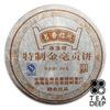 """2012 Hai Lang Hao """"Jin Hao Gong Bing"""" Ripe Pu-erh tea"""