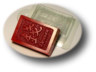 Иероглиф Деньги форма для мыла
