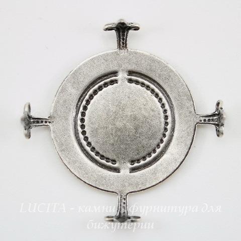 """Сеттинг - основа """"Черепашка"""" для камеи или кабошона 25 мм (оксид серебра)"""