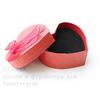 Подарочная коробочка с бантиком в виде сердца (цвет - красный), 74х66х32 мм ()