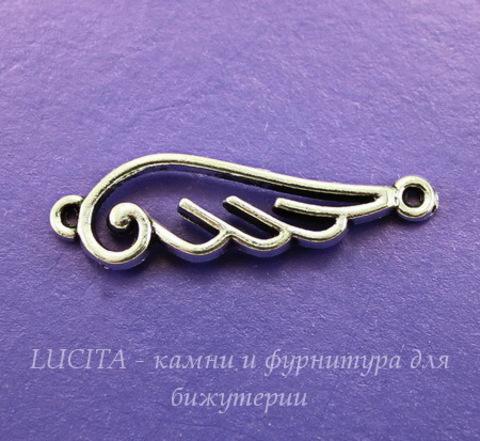 "Коннектор ""Крыло"" (1-1) 33х10 мм (цвет - античное серебро)"