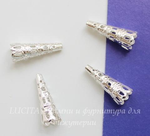 """Шапочка для бусины """"Конус"""" филигрань (цвет - серебро) 22х9 мм, 10 штук"""