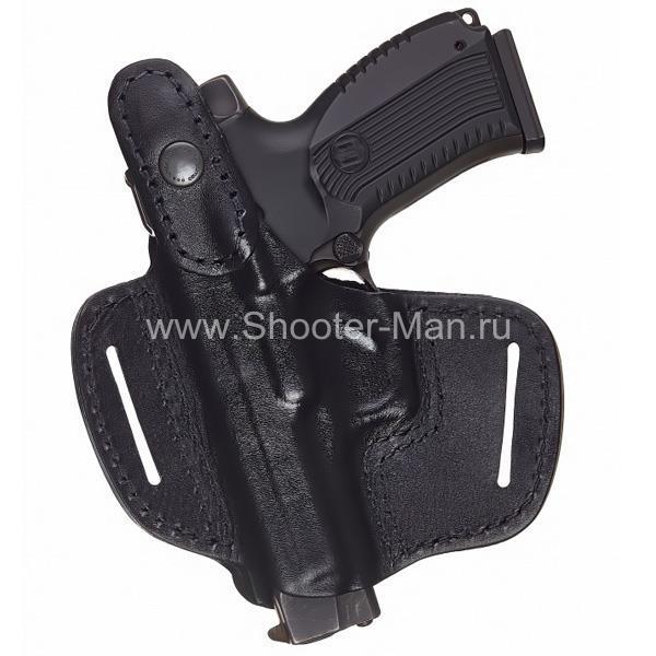 Кобура кожаная для пистолета Викинг поясная ( модель № 2 )