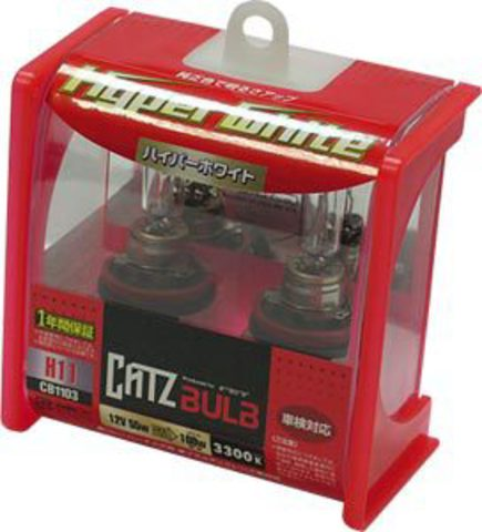 Газонаполненные лампы CATZ H11 CB1103 (3300К)