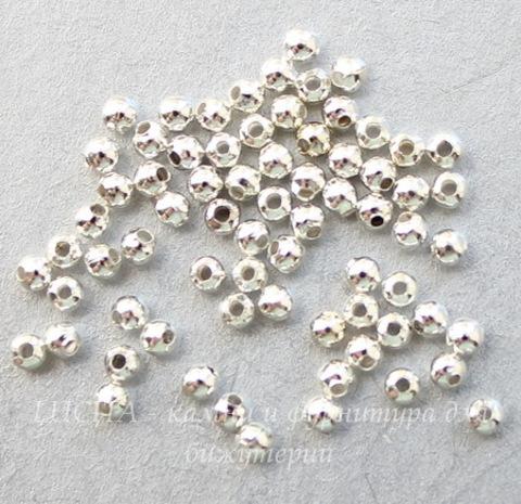 Кримпы - зажимные бусины - шарики 2,4 мм (цвет - серебро) 2 гр (около 70 штук)