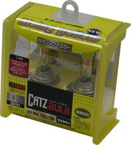 Газонаполненные лампы CATZ H7 CB701 (2800К)