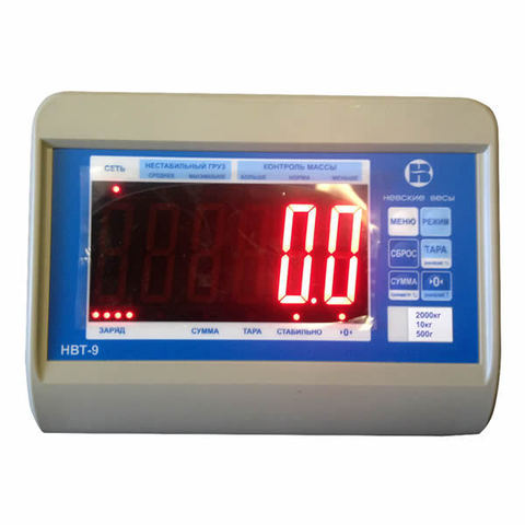 Весы платформенные ВСП4-2000.А9 1250*1250