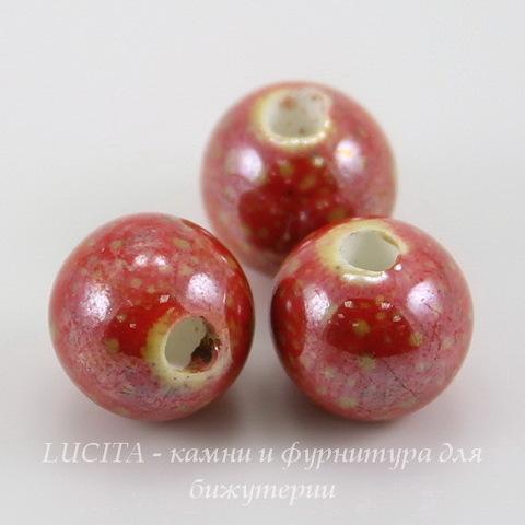 Бусина фарфоровая шарик, цвет - красный с желтыми крапинками, 10 мм