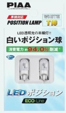 Светодиодные лампы PIAA W5W/T10 H-583 (4300К)