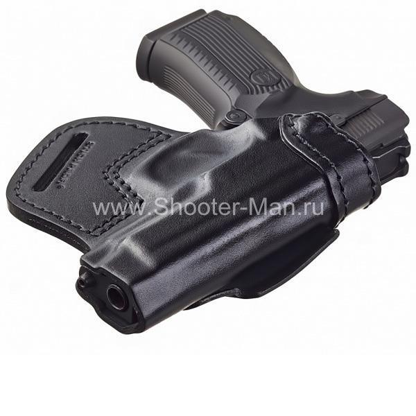 Кобура кожаная для пистолета Викинг поясная ( модель № 5 )