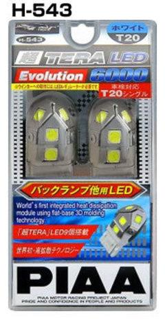 Светодиодная лампа PIAA W21W H-543 (6000K)