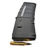 Полимерный магазин на 30 патронов калибра 5.56х45 мм PMAG 30 AR/M-4 Magpul