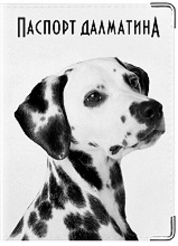 """Обложка для ветеринарного паспорта """"Далматин"""""""