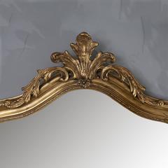 Зеркало настенное Гильда от Roomers
