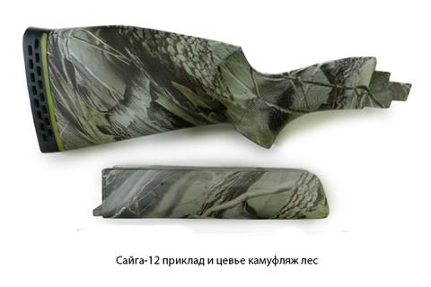сайга-12 приклад и цевье камуфляж