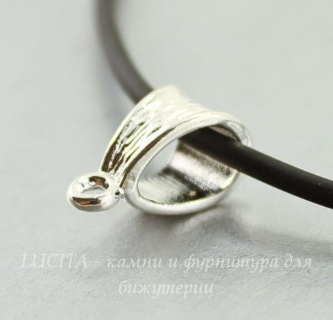 Бейл (цвет - серебро) 14х8х7 мм