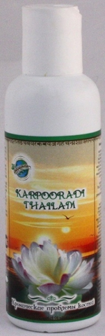 Карпуради тайлам
